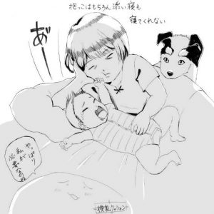 赤ちゃん寝ない